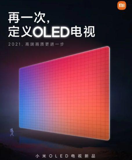 Xiaomi second gen OLED TV